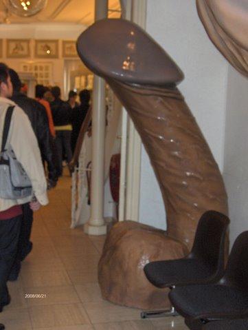 Amsterdam, Sex Museum, Scultura di Fallo